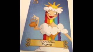 Спящие Королевы(Используются карточки из игры