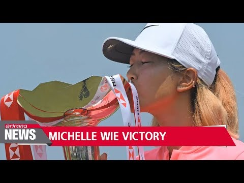 Michelle Wie wins LPGA's Women's World Championship