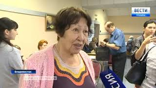 Более 400 рабочих мест предложили пенсионерам Приморья на ярмарке вакансий