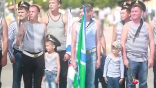 День военно-морского флота в Йошкар- Оле