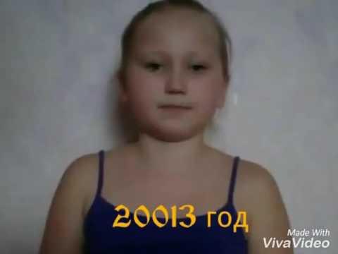 видео: Как менялась Лера Ванилька(чит. Описание)