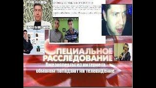 Юрист Абрамов Юрий специально для федерального канала о Невееве | ПГМ-экстремизм 21 века