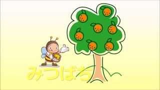 まみむめも(MAMIMUMEMO) ひらがなどうが #7  【Hiragana Video】