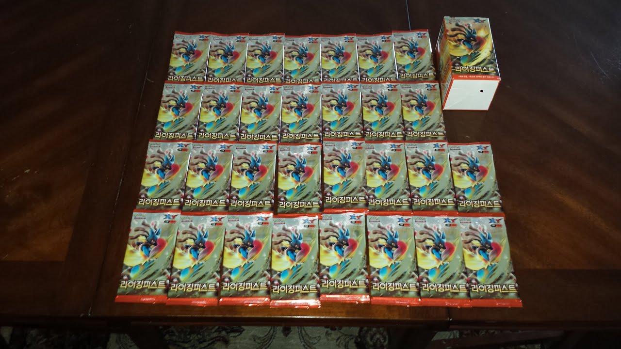 ... Box of Korean Pokemon Cards (Heracross EX, Seismitoad EX) - YouTube