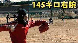 145キロ日本代表右腕・前沢投手クーニンズ入団!初登板! thumbnail