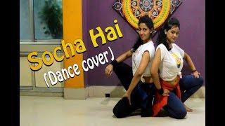 Socha Hai  | Baadshaho | Dance cover I Quick Choreography | Emraan Hashmi | Esha Gupta