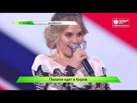 Новости Кирова выпуск 22.10.2019