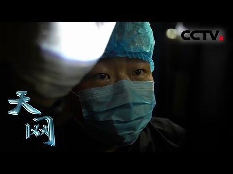 《天网》偷窥者:空房间里 年轻女孩离奇遇害   CCTV社会与法