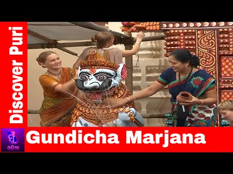Gundicha Marjana || Discover Puri