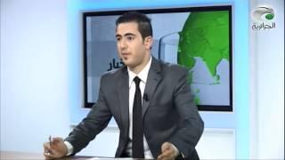 ضيف الأخبار عبد الرحمان مبتول خبير إقتصادي