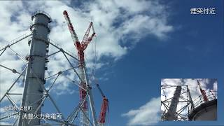 20191109_【武豊町】 JERA武豊火力発電所
