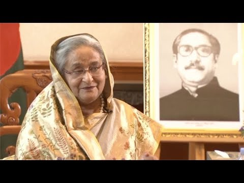 Exclusive interview with Bangladeshi Prime Minister Sheikh Hasina