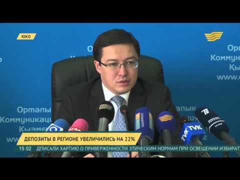 Казахстанские новости