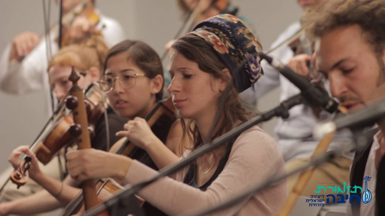Download צמאה נפשי - תזמורת חיבה hibba orchestra