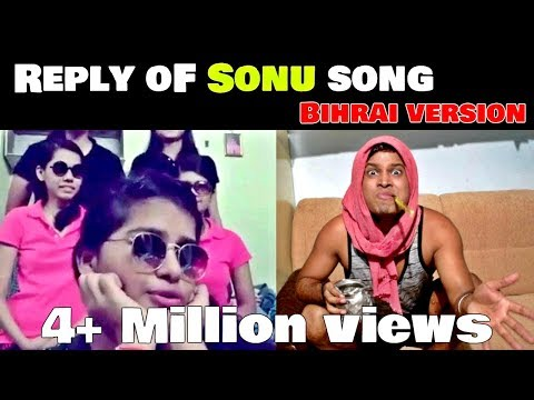 Reply of Sonu Song (Bihari ver.)| (4+ million views ) || Praveen Arya