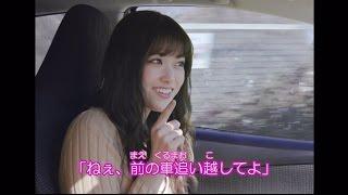 乃木坂46 松村沙友理 『教習所で見せられる保険加入のビデオ』