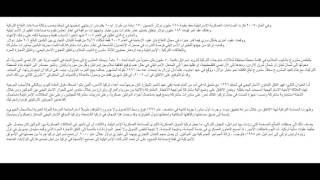 اضحك من قلبك ،،قال ايش قال الاتراك صحيح يكرهون العرب لكن   يحبون الفلسطينين حبا جما هههههههههههه