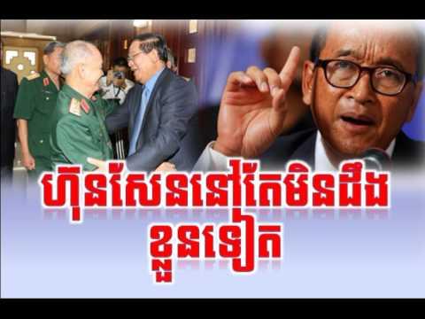 KPR Cambodia Hot News Today , Khmer News Today , Night 20 06 2017 , Neary Khmer