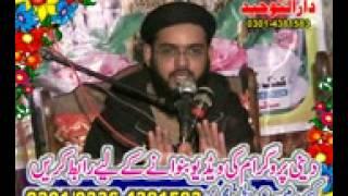 Qari Abdul Hafeez Bukhari (Topic : Ahmet e Nimaz)