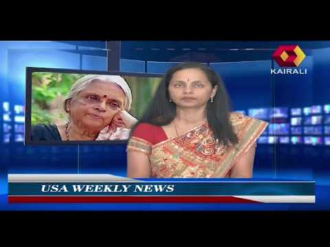 USA Weekly News | 2nd July 2017 |  Full Episode