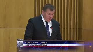 Івано-Франківська облрада -  проти  підвищенння цін на газ для населення