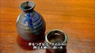 香西かおり「雨酒場」 Cover:橘のぼる.