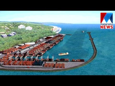 National Green Tribunal will consider petitions against Vizhinjam Port Project today | Manorama News
