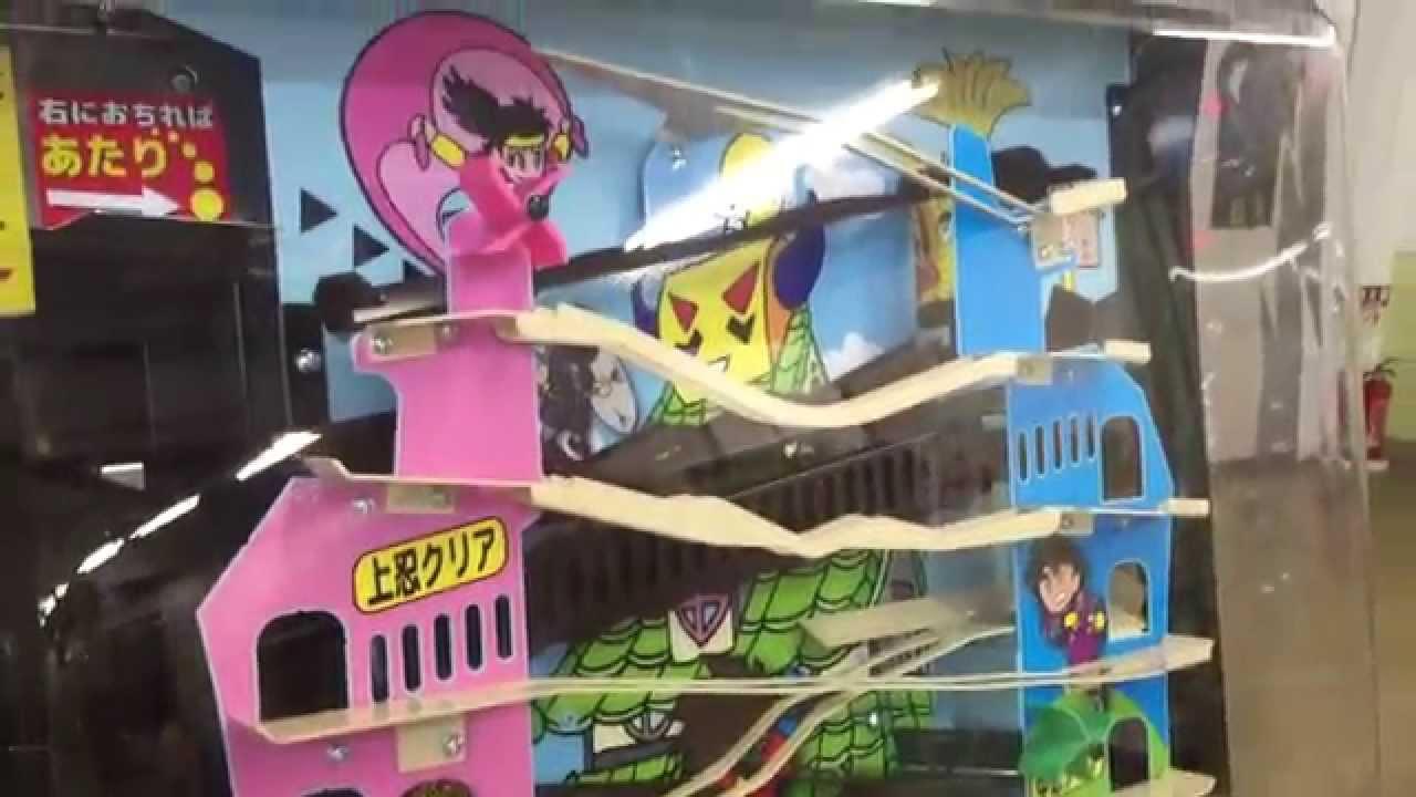 Free coloring page gumball machine - Gumball Machine Game Ninja
