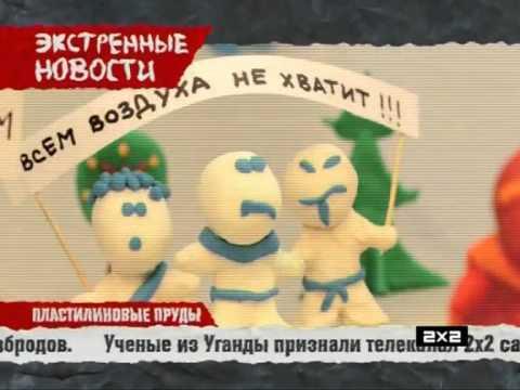 Гадкий я (2010) смотреть мультфильм онлайн бесплатно в