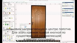 ArtCAM - УП Накладки(Построение дверной накладки из МДФ в ArtCAM., 2015-02-03T08:51:02.000Z)