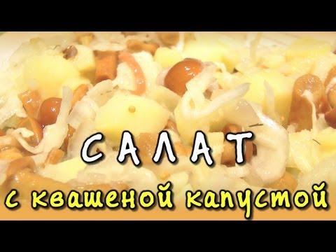 Салат Деревенский Рецепт с фото Рецепты Салаты