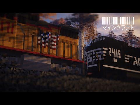 Minecraft - TrainCraft - Part 1 [The Trains]