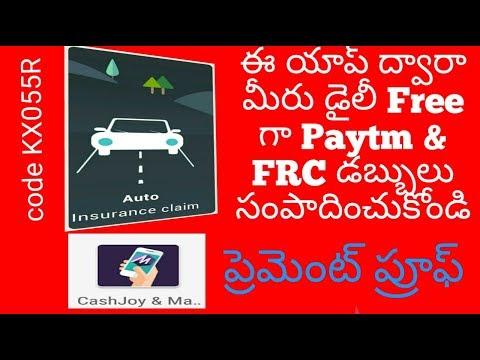 Auto Insurance claim App(cash joy payment proof)Earn Money Daily Free Paytm Freecharge Cash |Telugu