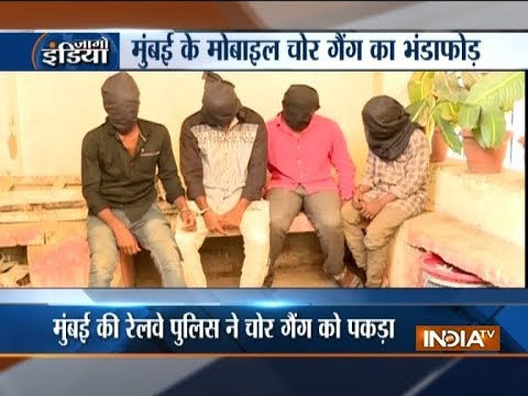 Mumbai Police busts gang of mobile phone thieves, four held