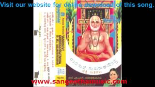 Vandisuve Guru Raghavendra - Sri Raghavendra Baro
