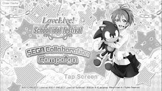 'Me Belated Congrats The Game Having An Epic Collab' Livestream (Love Live! School Idol Festival)