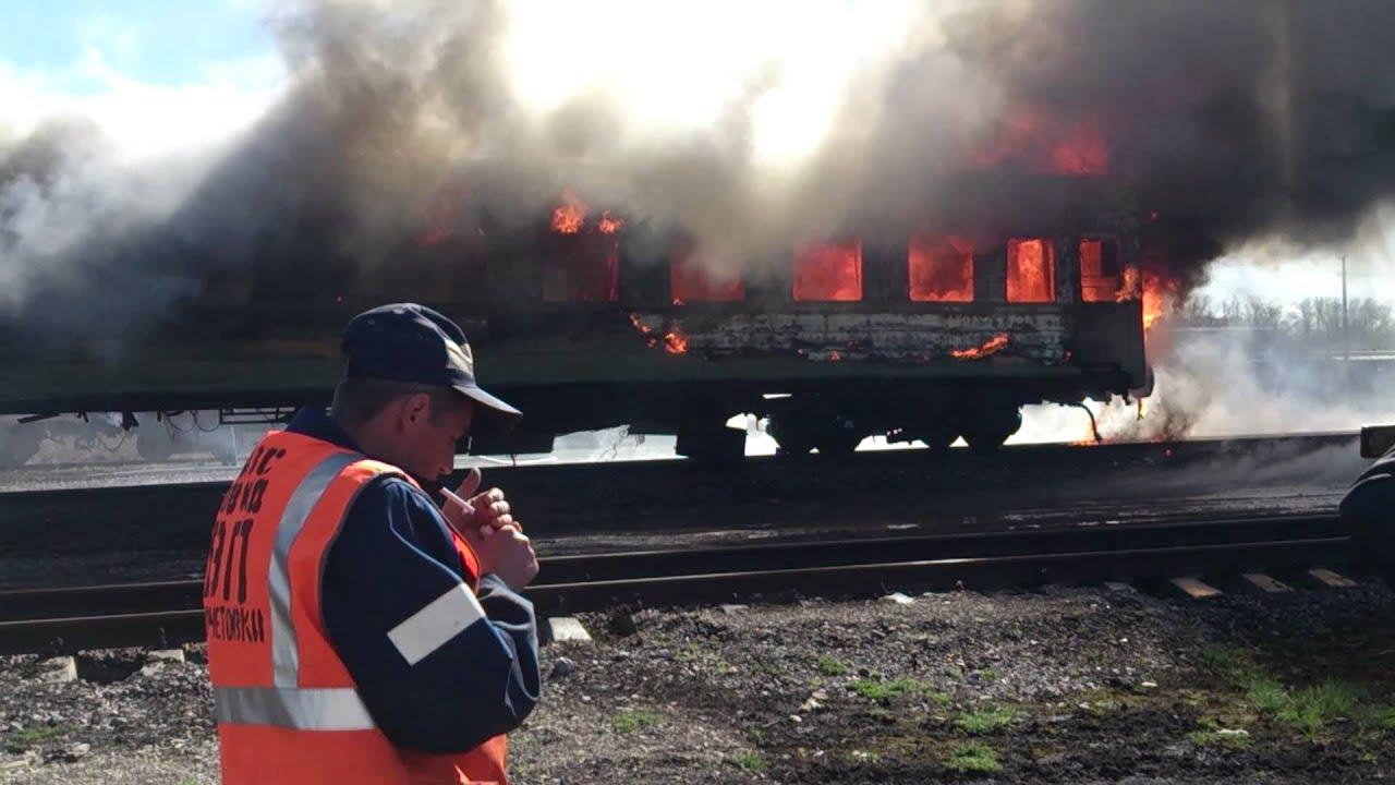 поможем составить пожарный поезд г уссурийск фото ещё говорят
