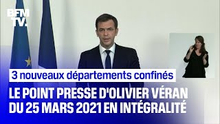 3 nouveaux départements confinés: le point presse d'Oliver Véran en intégralité