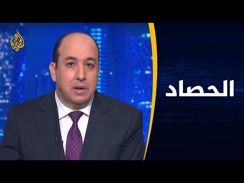 الحصاد - استهجان حقوقي لعقد مؤتمر أممي لمناهضة التعذيب بالقاهرة  - 01:53-2019 / 8 / 20