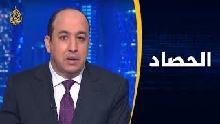 الحصاد - استهجان حقوقي لعقد مؤتمر أممي لمناهضة التعذيب بالقاهرة