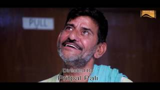 Vadha (Teaser)  Short Film | Pritpal Pali | White Hill Studios | Latest Punjabi Movies 2017