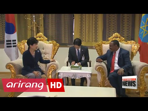 EARLY EDITION 18:00 Korea, Ethiopia to hold summits, with economic cooperation in focus