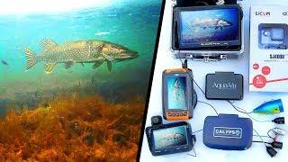 Дешевые против дорогих! Подводные камеры для рыбалки. Как не купить Г%ВНО?!