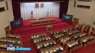 Радий Хабиров: «Госсобрание республики должно стать голгофой для нерадивых руководителей»
