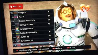 Обзор каналов спутникового тв МТС