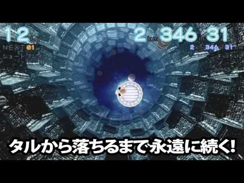 Taruko Deluxe (タルコ デラックス)