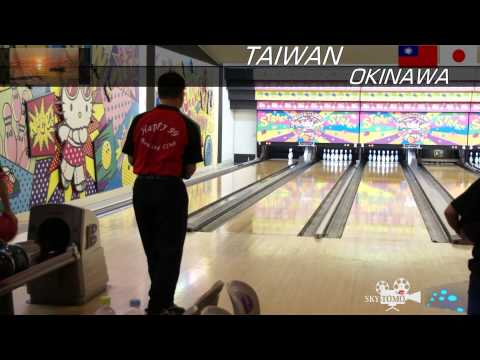 TAIWAN OKINAWA BOWLING(台湾 沖縄 ボウリング交流会)