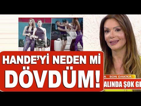 Sevda Demirel'in ''Ali Koç'' itirafı ve Hande Ataizi'ni tokatlaması!