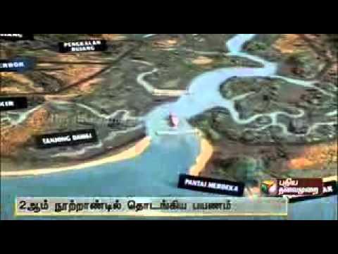 Malaysian Indians History ( Tamil )