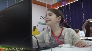 В Грозном открылась IT-школа для детей